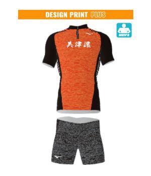 2WAYレーシングシャツ&パンツ