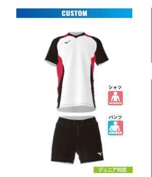 ゲームシャツ&パンツ