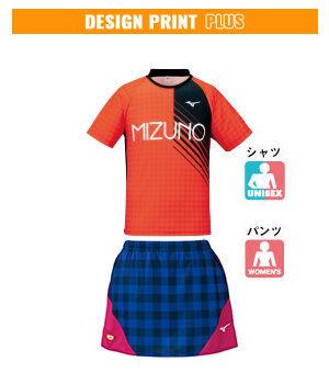 ゲームシャツ&スカート